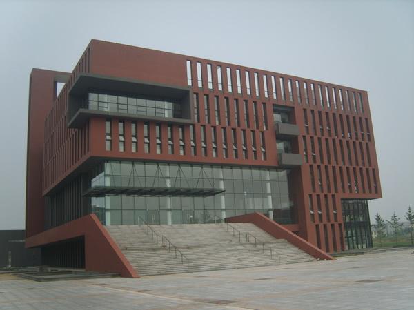 北京第二外国语学院中瑞酒店管理学院图书馆 图