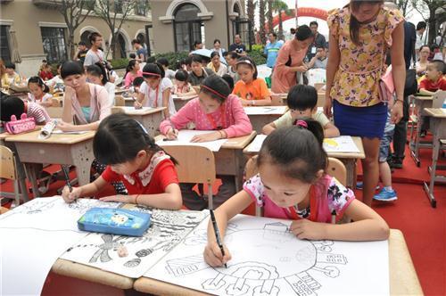 儿童创意画大赛(图)