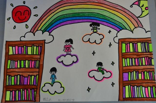 让少年儿童通过对图书馆的利用